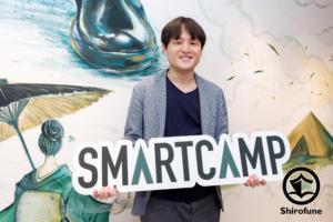 eyecatch_smartcamp
