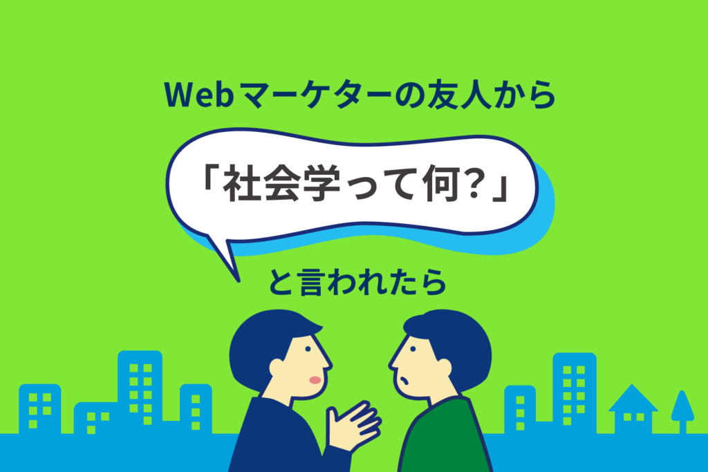 sagako_icatch_1