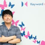 キーワードマーケティング瀧沢氏|インハウスマーケティングラボ