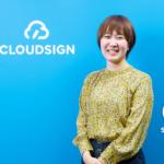 cloudsign_icatch