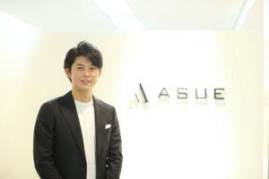 ASUE|安江 真一氏